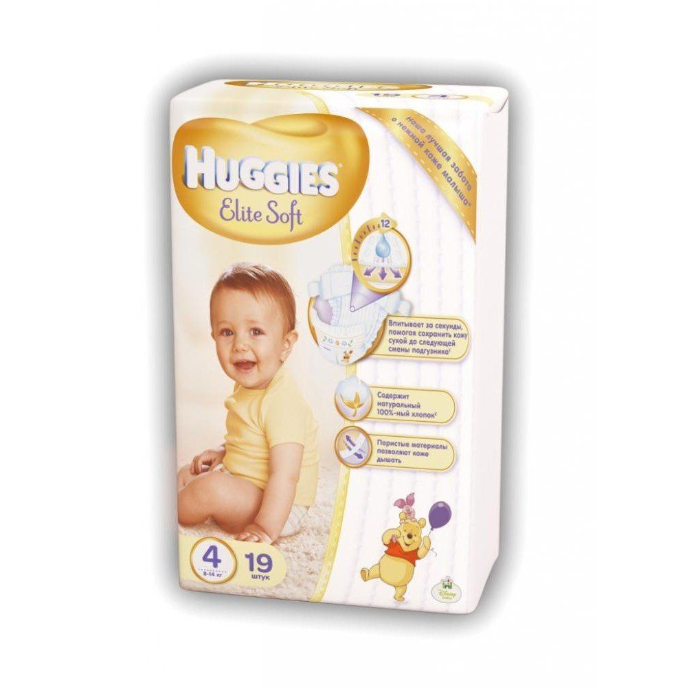 Подгузники Huggies Elite Soft 4 Small 19 шт (5029053545288) - Kidr
