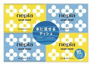 Салфетки детские Nepia Nepi Nepi Pocket Tissue 16 set/Box (4901121615295)
