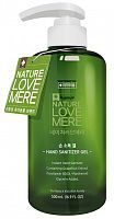 Антисептик для рук, Гель Nature Love Mere™(NLM) 500ml [91140] - купить на kidr.com.ua (сеть детских магазинов Kid's Republic™)