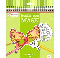 "Раскраска ""Венеция"", серия Pop Mask, Avenue Mandarin™ Франция (GY025O)"