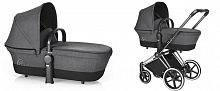 Корзина Priam Carry Cot RB Manhattan Grey-mid grey (дождевик+бампер), CYBEX™, Германия (517000251)